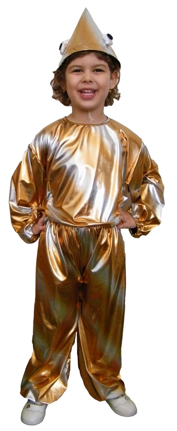 Costum de pestisorul auriu