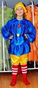 Costum pitic albastru